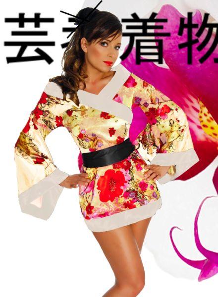 Geisha Kostüm JAPAN