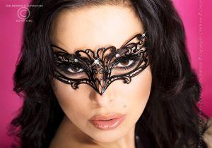 Maske von Chilirose